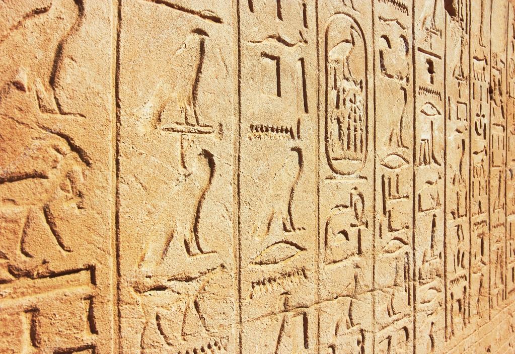 depositphotos 64482895 stock photo old egypt hieroglyphs - Vatikanın Gizli Güneş Tanrısı Ayini