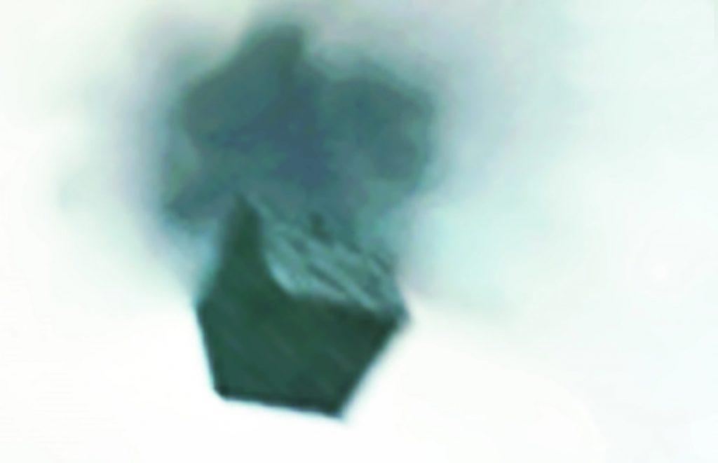 küp18 1024x661 - Küp Ufoların Ziyareti Bir İstila Başlangıcı Mı ?