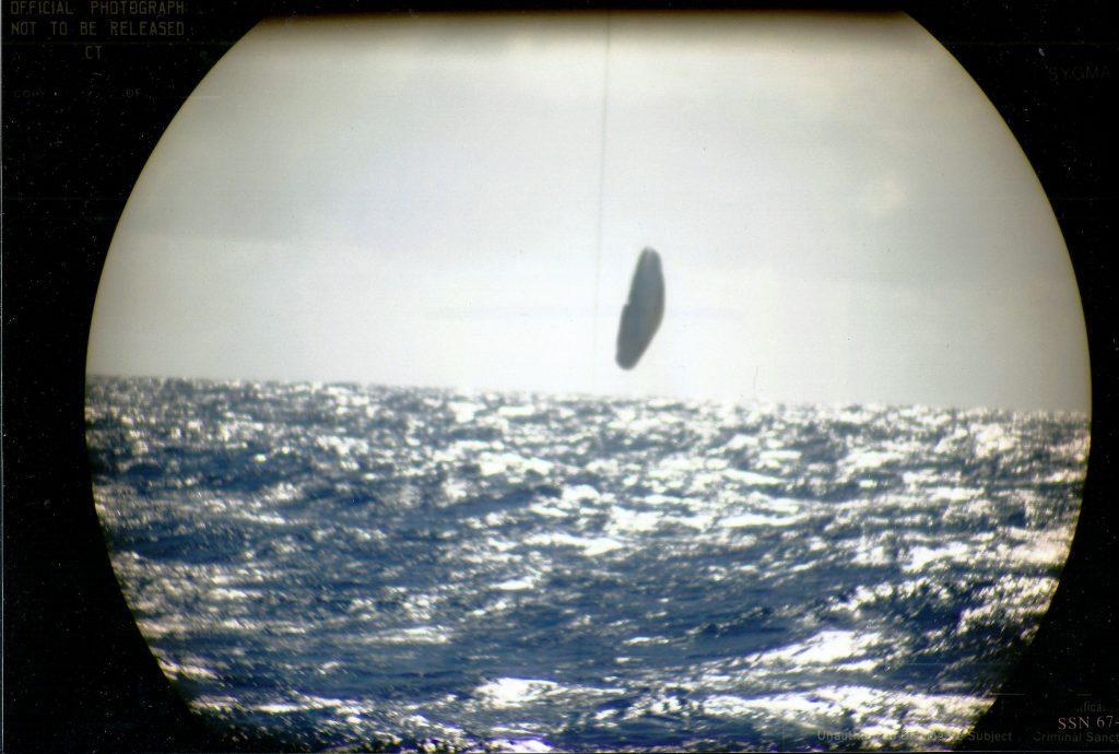Original scan photos of submarine USS trepang 3 1 1024x690 - Atlantik Okyanusun'da Denizaltının Kaydettiği Gerçek Ufo Görüntüleri
