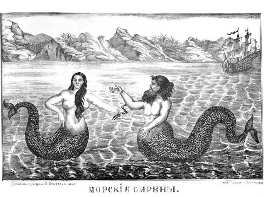 16 - Denizkızlarının Gerçek Olduğu Bazı Tarihsel Kanıtlar Var Mı?