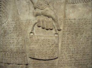 handbag6 300x223 - Sümer Rölyeflerindeki ve Tarot Sembolizmindeki Gizemli Çantalar