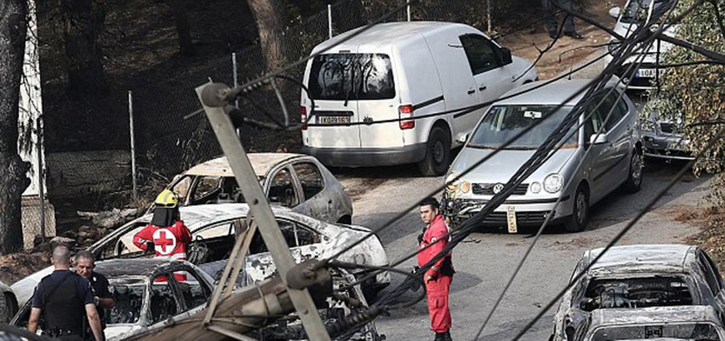 woswos - Yunanistan'daki Yangın Lazer Silahı İle Mi Çıkartıldı?