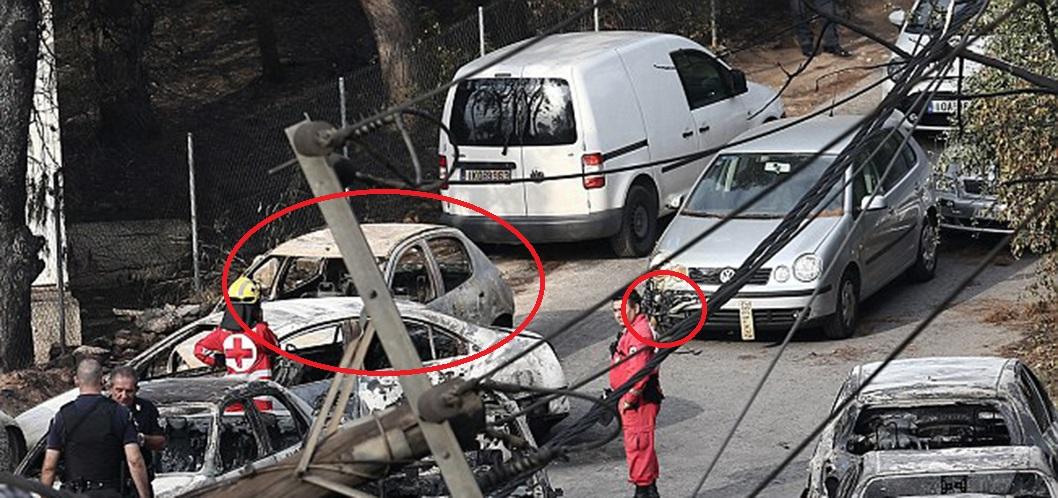 woswos2 - Yunanistan'daki Yangın Lazer Silahı İle Mi Çıkartıldı?