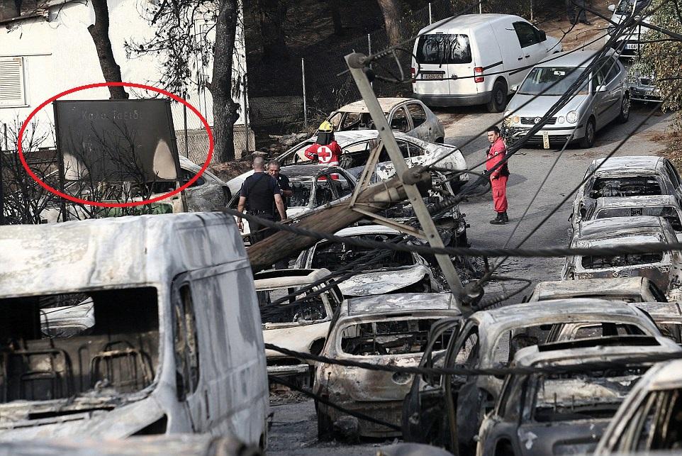 woswos6 - Yunanistan'daki Yangın Lazer Silahı İle Mi Çıkartıldı?